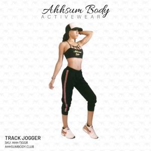 Track Jogger