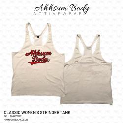 Classic Womens Stringer Tank